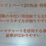 5月月例講習 堀井講師